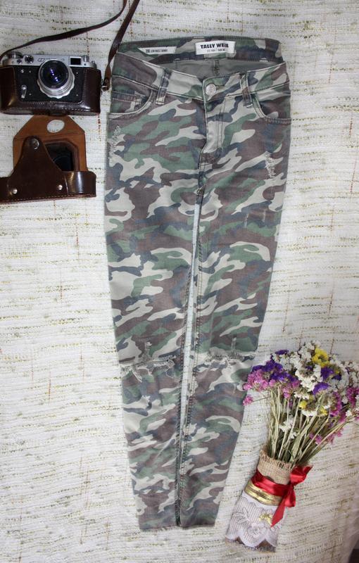 Стрейчевые штаны. скинни с порватостями. штаны под комуфляж - Фото 2