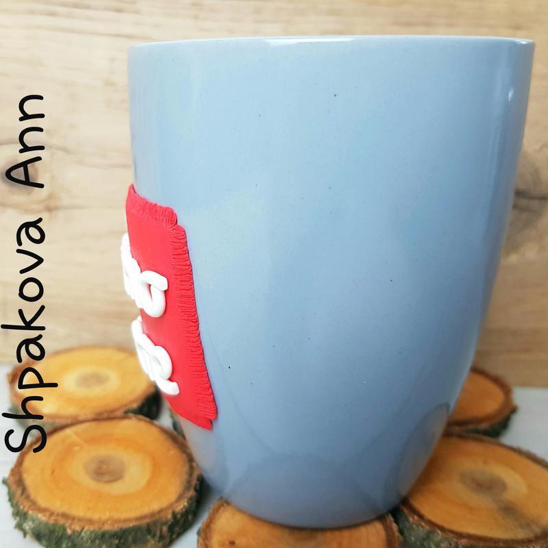 Чашка с декором ВЕСЕЛО ВМЕСТЕ подарочная кружка объемная надпись - Фото 5
