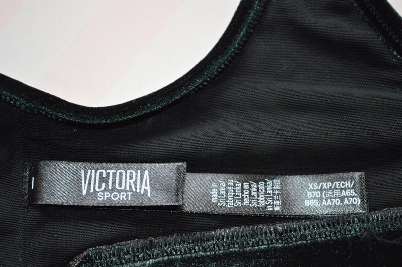 Бархатное бра от  Victoria's Secret - Фото 3