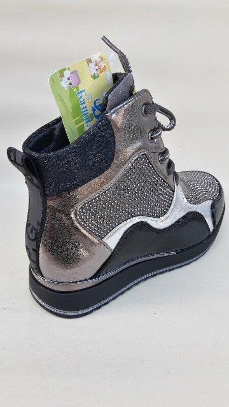 Модные качественные демисезонные ботинки новинка - Фото 4