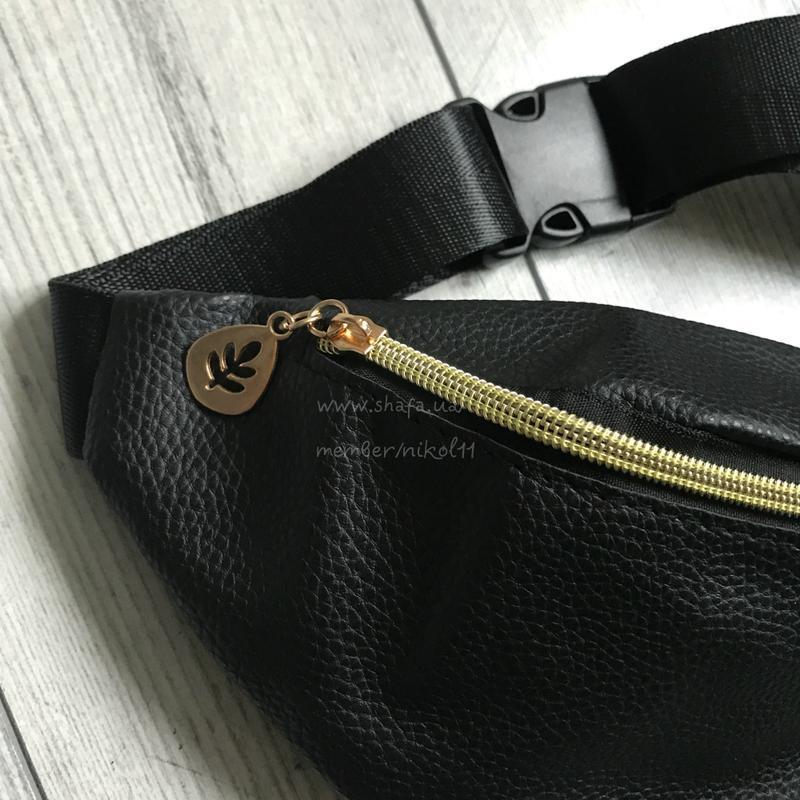Черная поясная сумка из эко кожи 💥 бананка 💥 клатч на пояс 💥 - Фото 3
