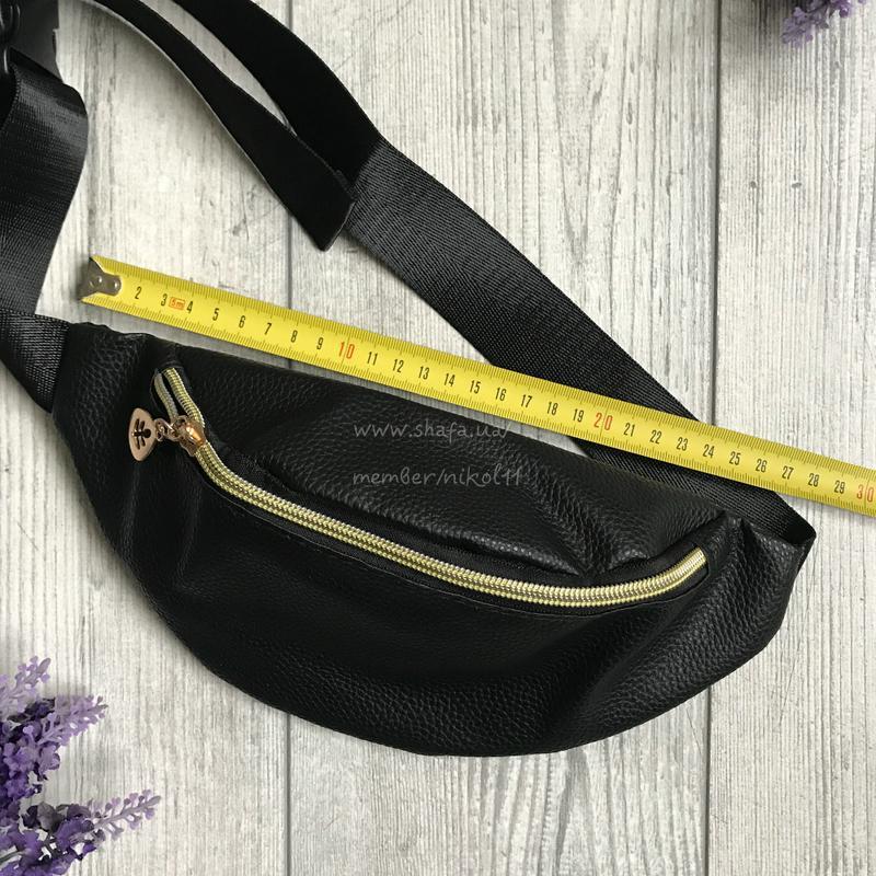 Черная поясная сумка из эко кожи 💥 бананка 💥 клатч на пояс 💥 - Фото 6