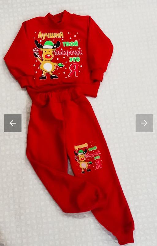 Праздничный костюм к рождеству и новому году