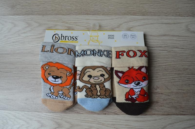 Детские махровые носочки унисекс турецкой фирмы bross