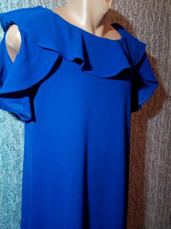 Стильное,синее платье, футляр.