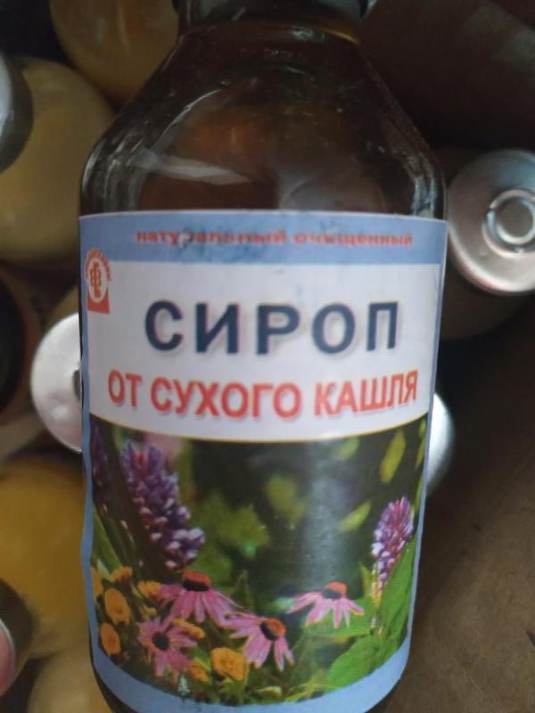 Натуральные сиропы - Фото 17