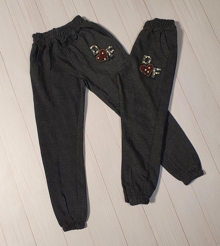 Спортивные штаны детские темно-серые на девочку 5-8 лет