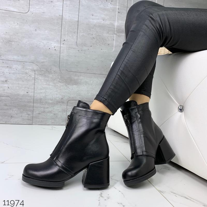 ❤ женские черные весенние деми  кожаные ботинки ботильоны на б... - Фото 2