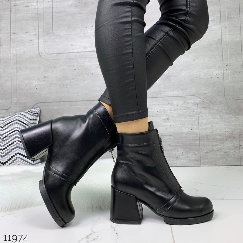 ❤ женские черные весенние деми  кожаные ботинки ботильоны на б... - Фото 3
