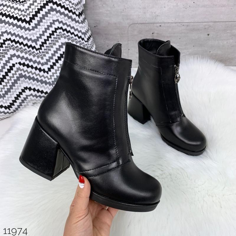 ❤ женские черные весенние деми  кожаные ботинки ботильоны на б... - Фото 5