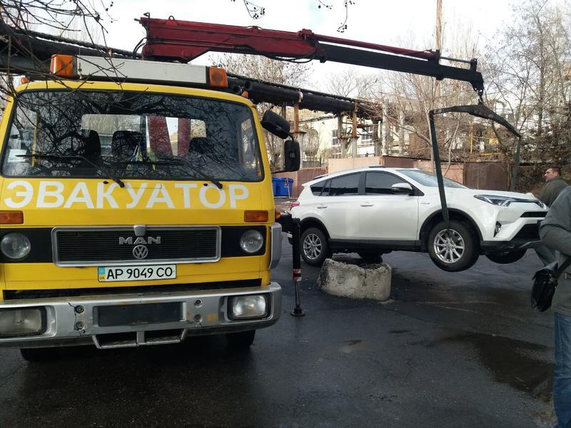 Эвакуатор Бердянск
