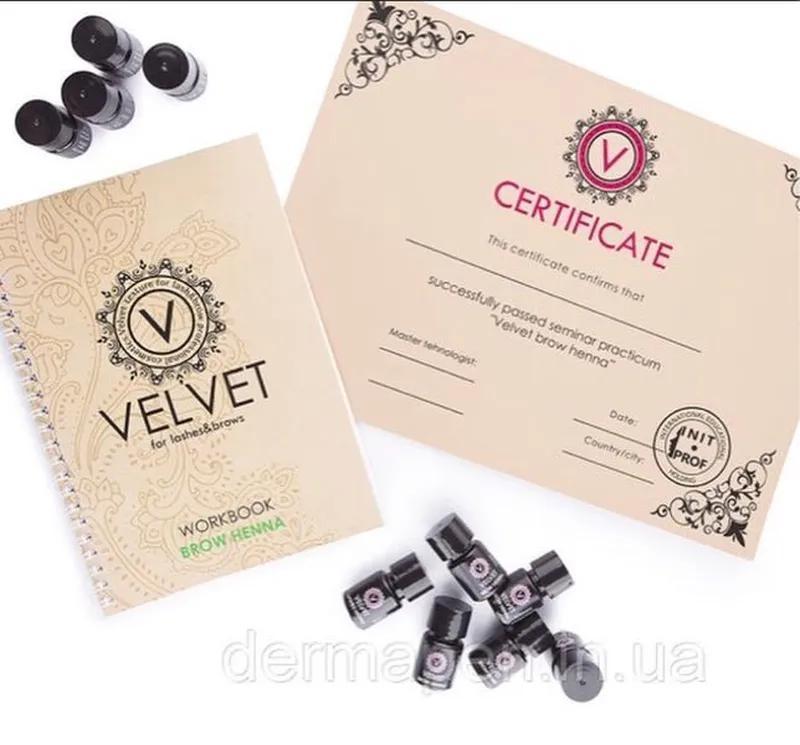 Обучение Velvet, Международный сертификат - Фото 2