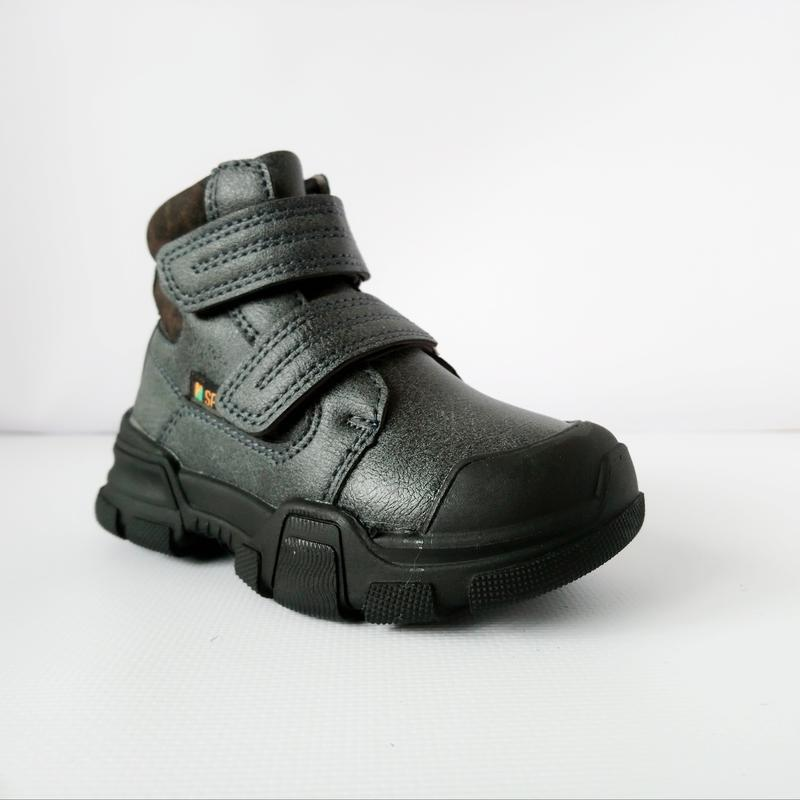 Демисезонные ботинки мальчикам