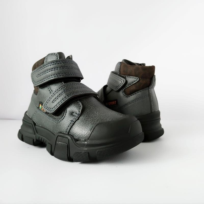 Демисезонные ботинки мальчикам - Фото 9