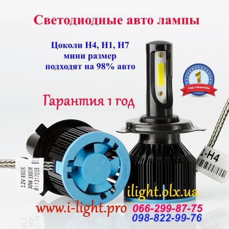 S5 H4 Светодиодные автомобильные LED автолампы H1 H7 лед ксенон