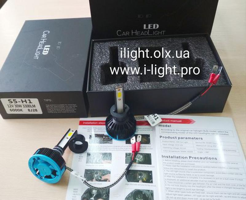 S5 H1 LED диодные автомобильные ЛЕД лампы H4 H7 ксенон лампочк... - Фото 7