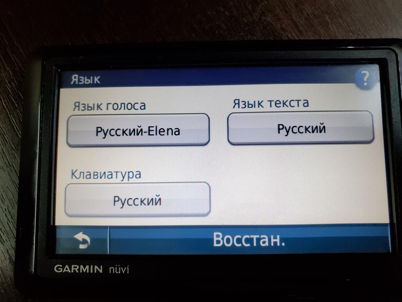 GPS-навигатор Garmin Nuvi 1490 из США.Рабочий !Карта Украины !!! - Фото 4