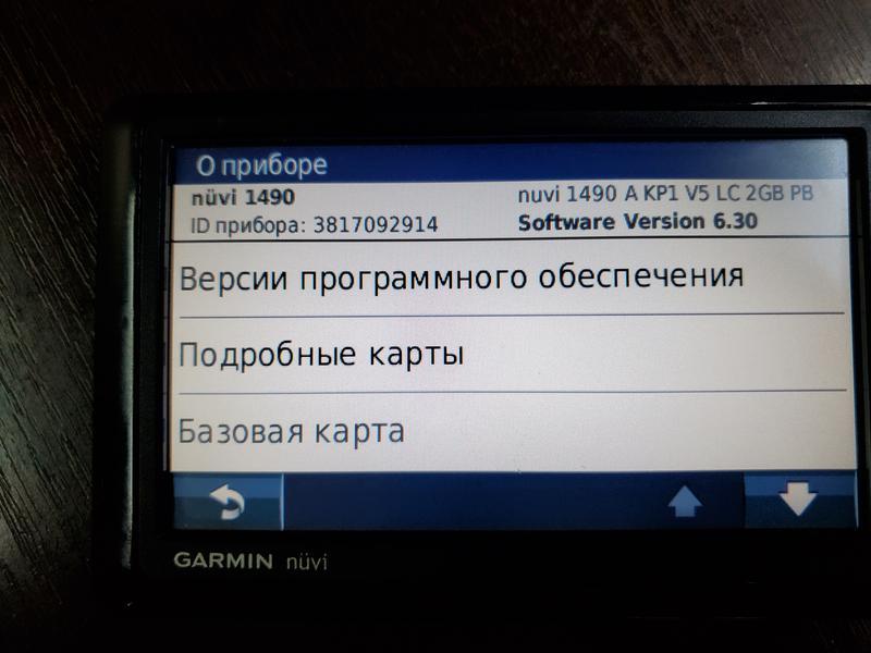 GPS-навигатор Garmin Nuvi 1490 из США.Рабочий !Карта Украины !!! - Фото 5