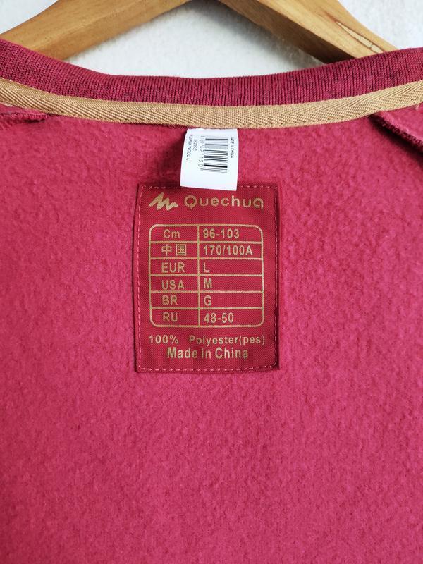 Пуловер свитшот реглан на флисе quechua - Фото 10