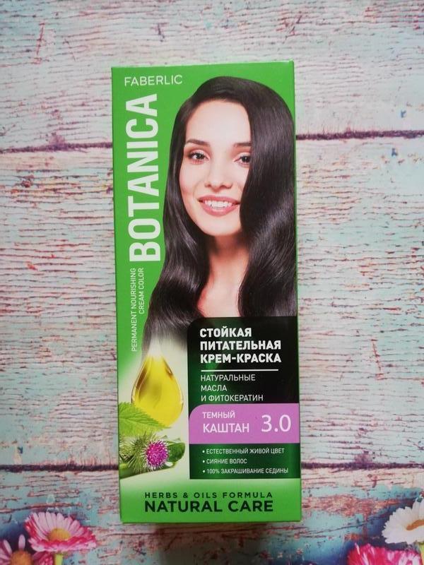 Стойкая питательная крем-краска для волос botanica, faberlic 8...