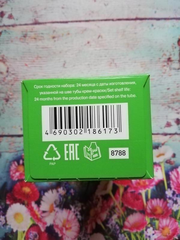 Стойкая питательная крем-краска для волос botanica, faberlic 8... - Фото 3