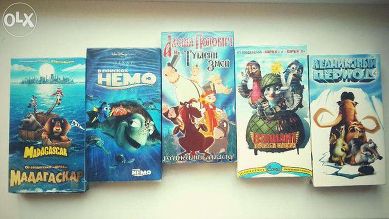 Фильмы и мультфильмы на видеокассетах
