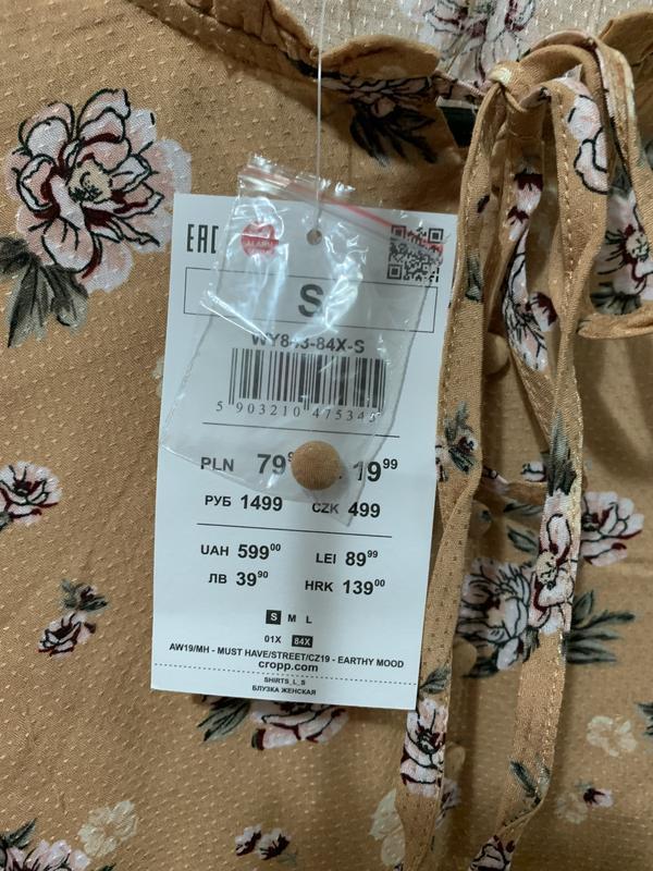 Блузка з v-подібним викотом, рубашка - Фото 6