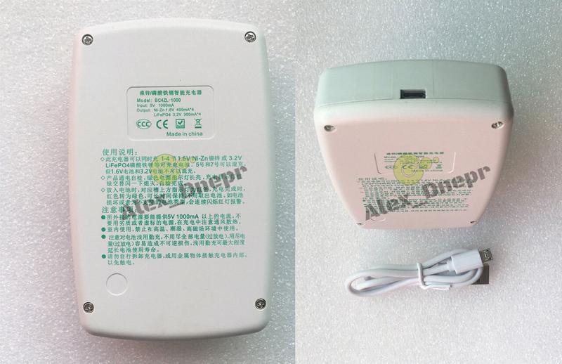 Зарядное устройство для аккумуляторов nizn, никель-цинковый - Фото 2