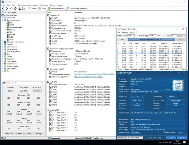 Процессор Intel Xeon E3-1240 [как i7-2600] s1155 4ядра 8потоков - Фото 4