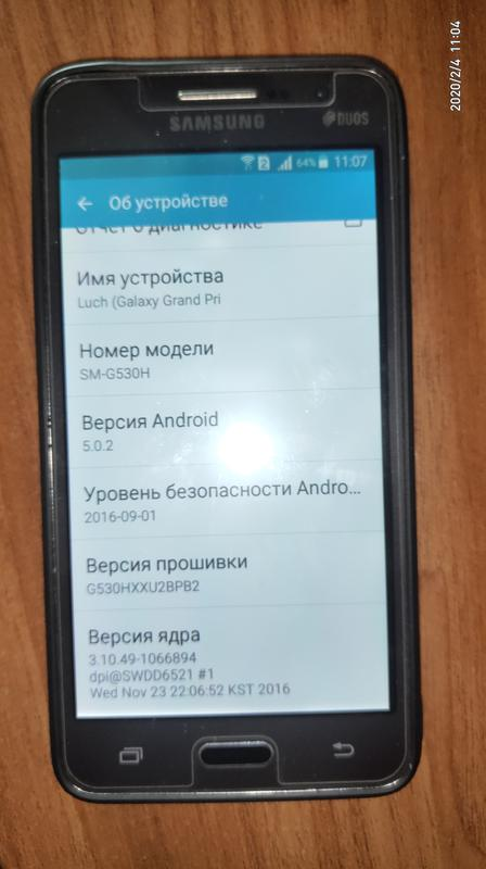Смартфон Samsung Galaxy Grand Prime SM-G530H - Фото 4