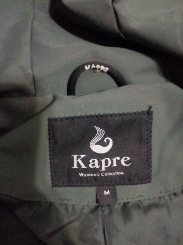 Классный теплый пуховик, зимняя куртка - Фото 3