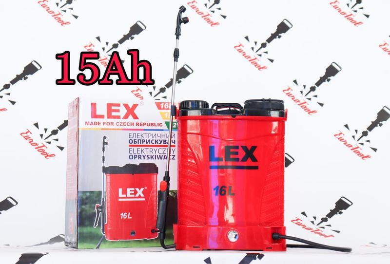 Аккумуляторный опрыскиватель LEX PROFI (16 л) 15 амп\час Чехия