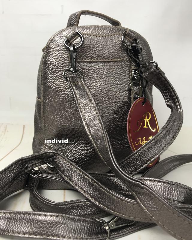 Женская сумка кожаная. серебристый рюкзак. женский портфель. м... - Фото 2