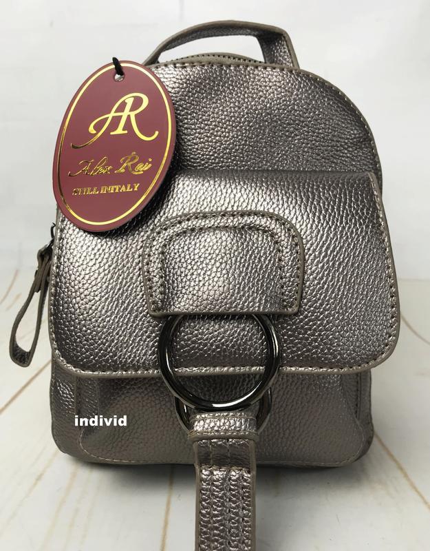 Женская сумка кожаная. серебристый рюкзак. женский портфель. м... - Фото 3