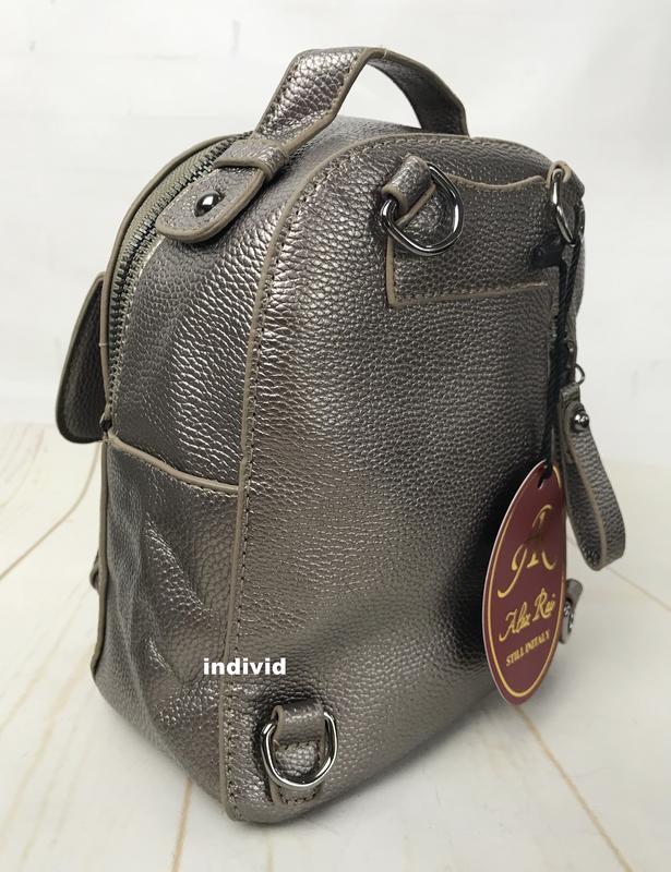 Женская сумка кожаная. серебристый рюкзак. женский портфель. м... - Фото 4