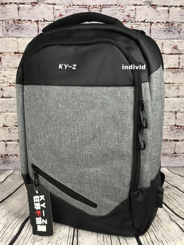 """Городской рюкзак  """"антивор"""" с отделением для ноутбука. мужская... - Фото 9"""