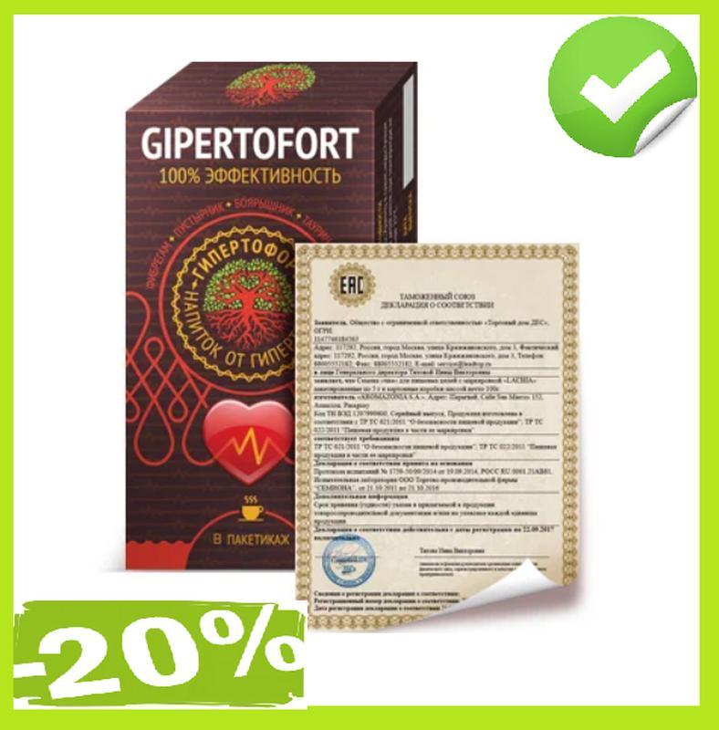 Gipertofort напиток от гипертонии. Гипертофорт для нормализаци...