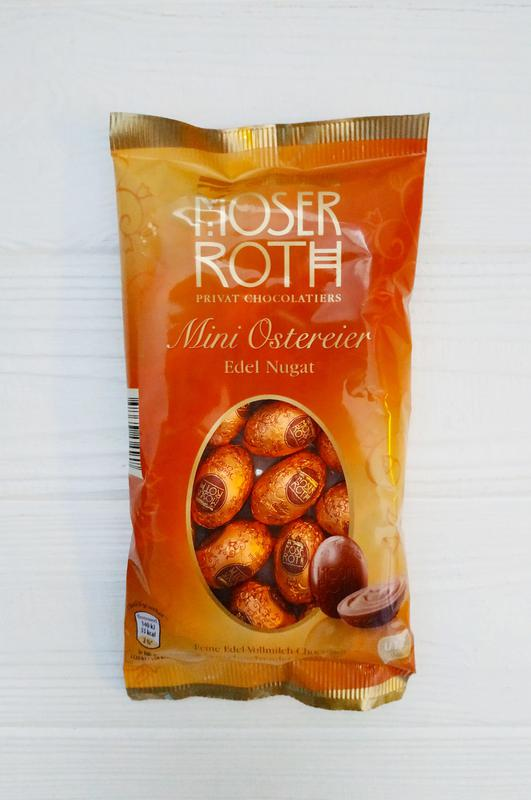 Шоколадные яйца Moser Roth Edel Nugat 150г (Германия)