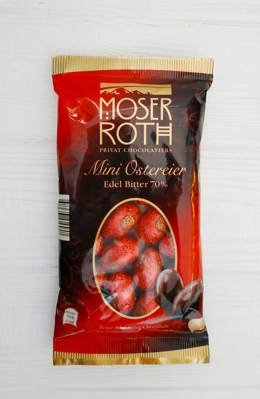 Шоколадные яйца Moser Roth Edel Bitter 70% 150г (Германия)