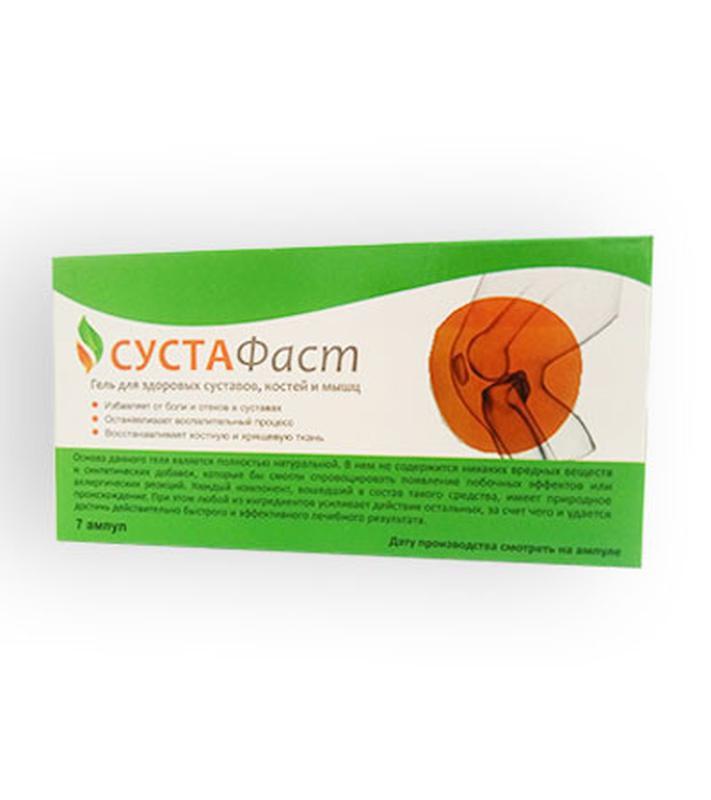 Сустафаст ампулы - гель для здоровых суставов, костей и мышц, ...