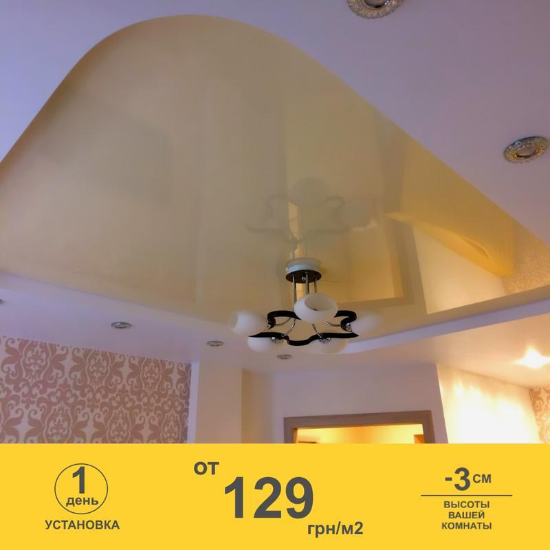 Натяжные потолки • от 129грн/м2 • Установка за 1 день - Фото 5