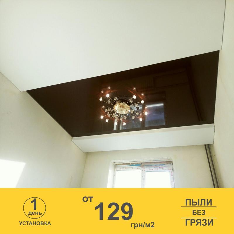 Натяжные потолки • от 129грн/м2 • Установка за 1 день - Фото 7