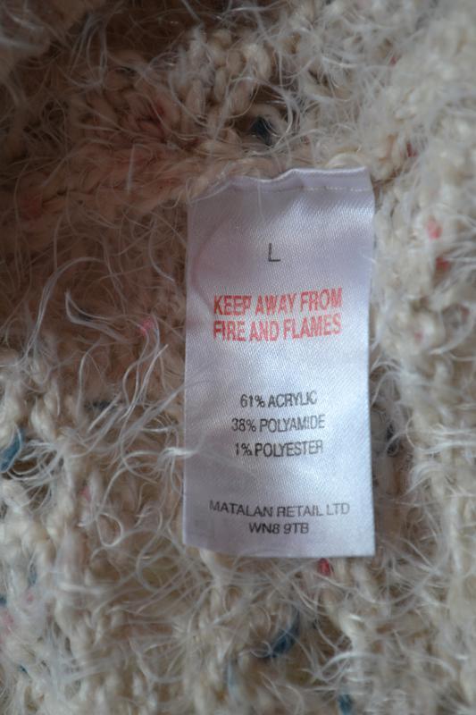 Мягкая ажурная кофта джемпер falmer heritage - Фото 5