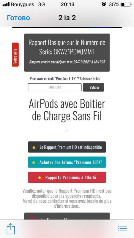 AirPods 2 Wirelles Charging Case Безпровідна зарядка - Фото 9