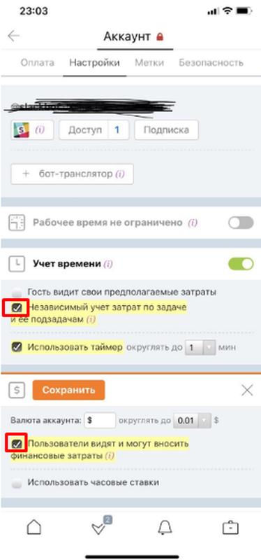 Тестирование сайтов, мобильных приложений - Фото 3