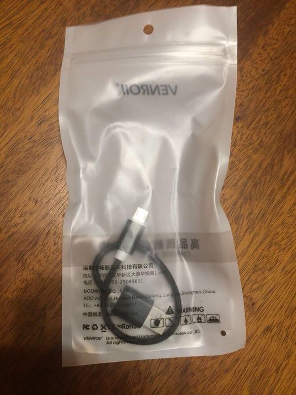 Шнур USB 25 см - Фото 3