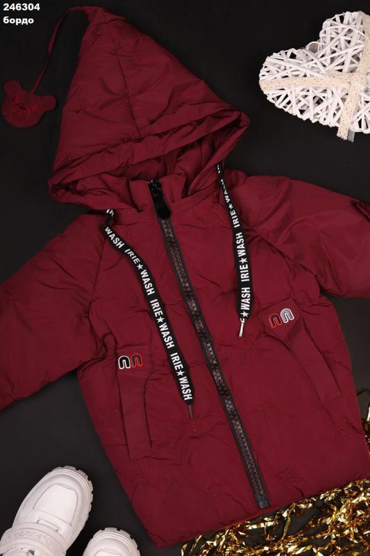 Куртка,теплая куртка,зимняя куртка,куртка на мальчика,куртка н...