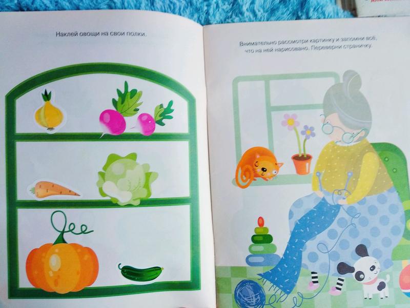 Детские книжки развитие грамота обучающие книжки б/у - Фото 6