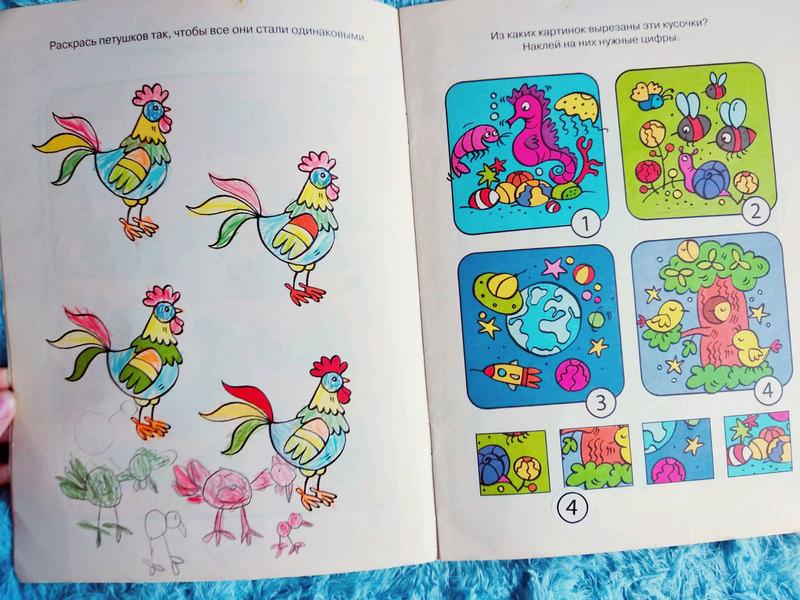 Детские книжки развитие грамота обучающие книжки б/у - Фото 9