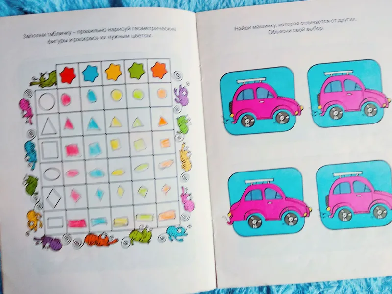 Детские книжки развитие грамота обучающие книжки б/у - Фото 10